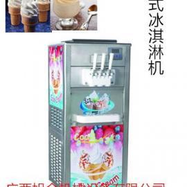 �V西���|冰淇淋�C,南��冰淇淋�C,南��冰淇淋�C�r格
