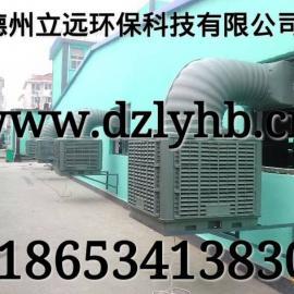 武汉环保空调去除车间高温异味净化车间空气
