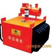 2014低价促销油冷悬挂式电磁除铁器