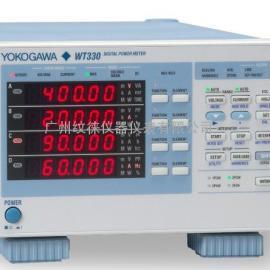 WT330功率计,横河功率计WT310HC