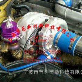 汽车涡轮增压器保温套,汽车涡轮增压器隔热套