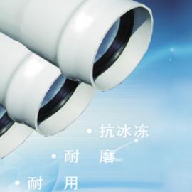 长治大量生产聚氯乙烯PVC给水管