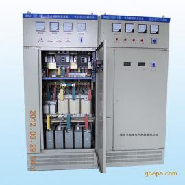 BDKJ-TSF-I型 电力滤波补偿装置