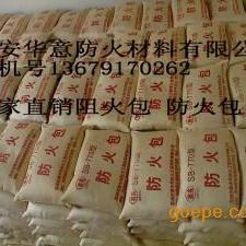 长治晋城防火包阻火包