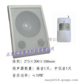 可录音自动感应播放器