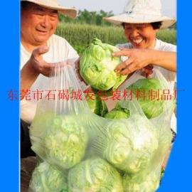 塑料蔬菜防雾袋批发