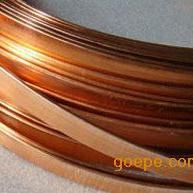 X3-515铜包钢扁钢 铜包钢扁铁电气性能更佳
