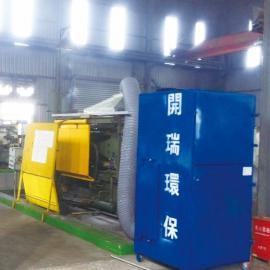 铝压铸机脱模剂废气治理 压铸机废气治理