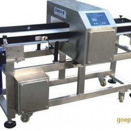 小食品工厂用金属探测器,金属探测仪,金检机
