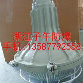 nL53-100F防爆灯nL53-150h 护栏式 法兰式