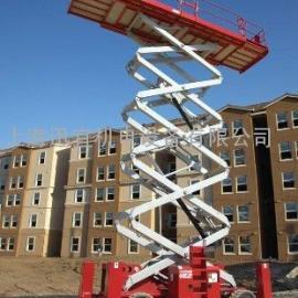 美国进口剪叉式高空作业平台 剪刀式高空作业车
