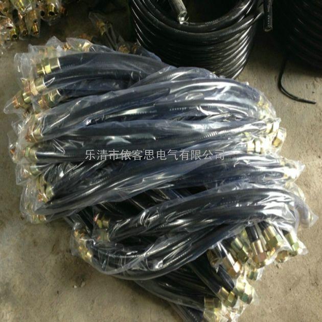 LCNG-20*700防爆挠性连接管 橡胶防爆软管厂家直销