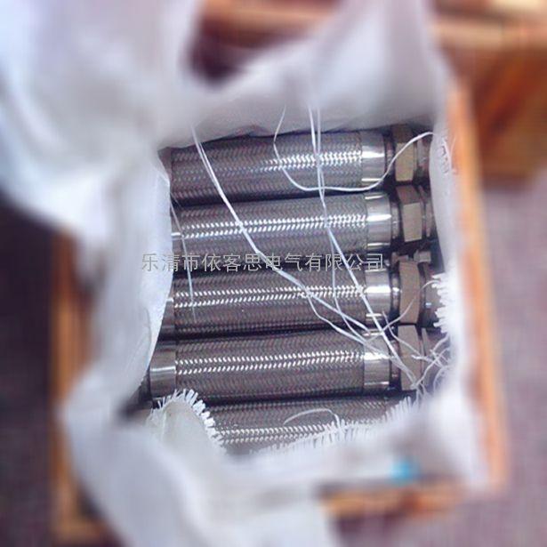 BNGII防爆挠性连接管304不锈钢网防爆软管厂家批发