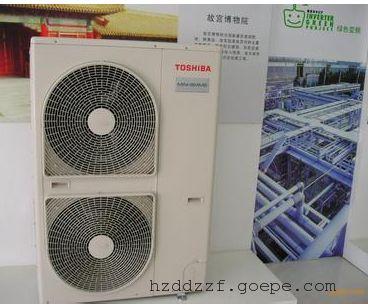 杭州东芝中央空调总代理,杭州东芝中央空调销售公司