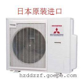 杭州三菱重工中央空调总代理,杭州三菱重工中央空调销售公司