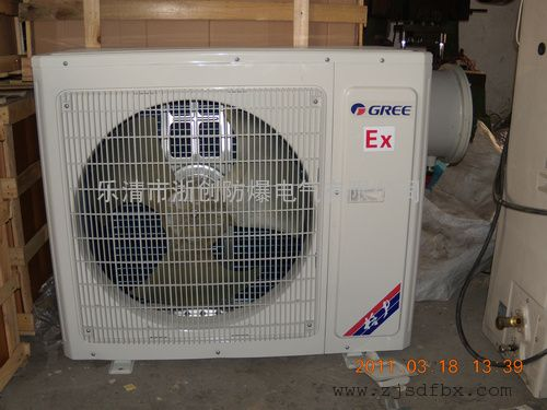 美的空调.p多少瓦_【美的10P柜机北京美的空调一级批发价格_美