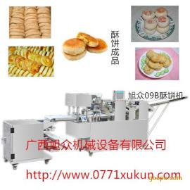 广西全自动绿豆饼机,南宁酥饼机厂家,绿豆饼价格