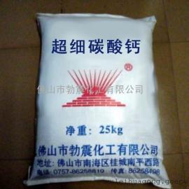 碳酸钙 重质碳酸钙 碳酸钙价格