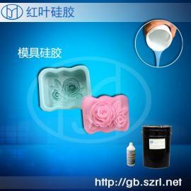 做手工香皂用的模具硅胶