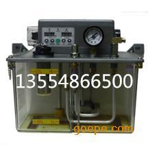 5升润滑泵 润滑油泵 全自动润滑油泵 电动润滑油泵 稀油泵 齿轮泵