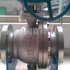 Q347F-64P蜗轮不锈钢球阀