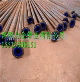 碳钢衬PP管,碳钢衬塑PP管,碳钢衬塑管