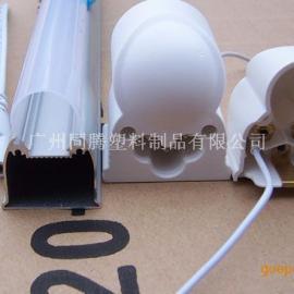 供应LED日光灯管配件 T5一体灯管外壳套件厂家