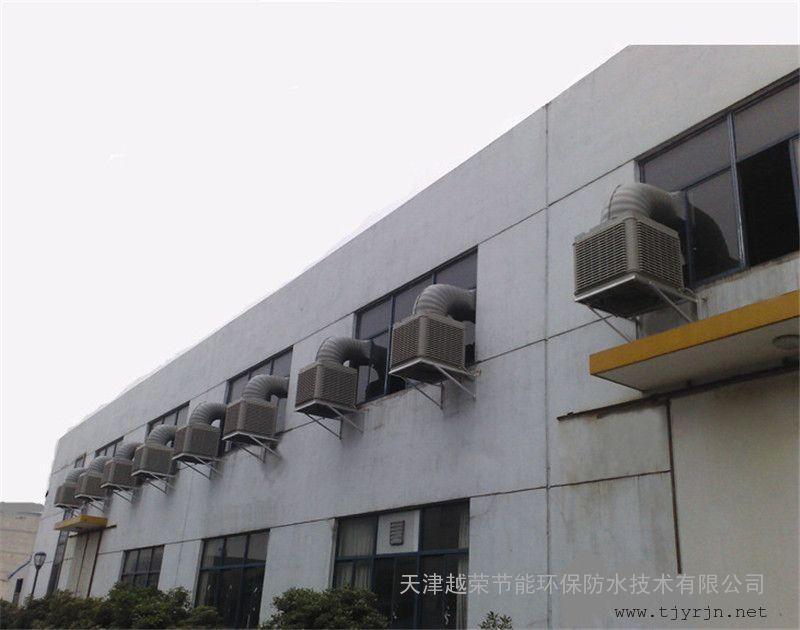 王口方案降温通风车间-静海县湿帘水冷空调-潘高中万和图片