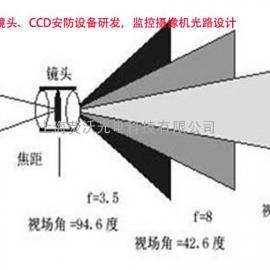 定制安防监控镜头CCD/CMOS高清晰光学设计 博士工程师