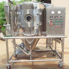 氨基酸专用离心喷雾干燥设备