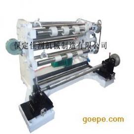 分切复卷机-河南薄膜分切机-~立式分切机