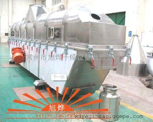 特鲜、普鲜鸡精专用振动流化床干燥机,鸡精生产线成套工艺