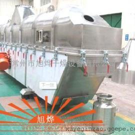 硫氰酸钠专用振动流化床干燥机,鸡精生产线成套工艺
