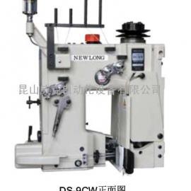 不跳线纽朗DS-9C缝包机--DS-9C缝包机+DS-9C