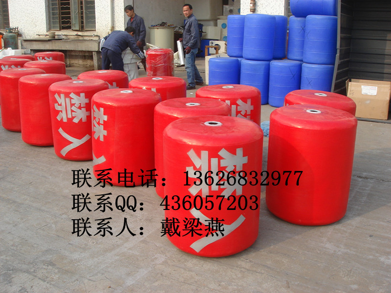 山东塑料浮筒 塑料浮筒厂家直销-防腐,耐撞击