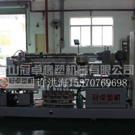 江苏GZS-20A平行双螺杆挤出造粒机
