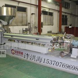 江苏GZS-52B平行双螺杆挤出造粒机