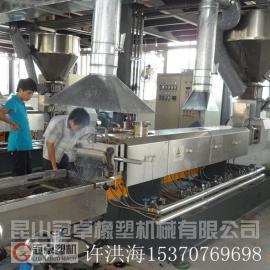 江苏GZS-52D平行双螺杆挤出造粒机