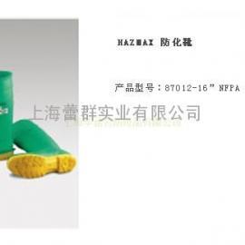 HAZMAX防化靴