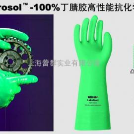 雷克兰 Nitrosol 100%丁腈胶高性能抗化学手套