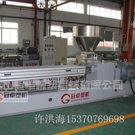 江苏GZS-65B平行双螺杆挤出造粒机