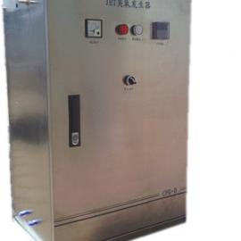 上海多功能活氧机 果蔬解毒机 臭氧机消毒机 空气净化器