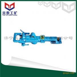 生产7665MZ气腿式凿岩机 气腿式风动凿岩机钻机