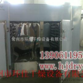 硅酸铝干燥机,硅酸铝箱式烘干机,不锈钢材质烘干箱