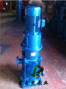 供应80DL*9多级泵 多级耐腐蚀离心泵