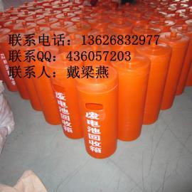 环保电池垃圾桶 广东电池垃圾桶耐腐蚀耐老化