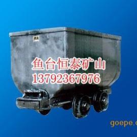 矿用固定式矿车,固定式矿车车箱,MGC1.1-6固定式矿车
