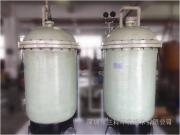 EXTRA系列萃取有机相分离回收装置