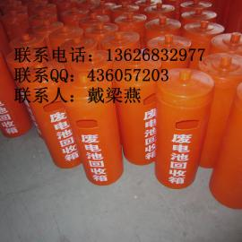防腐垃圾桶图片 废电池垃圾桶优质厂家--销往全国
