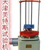 ZBSX-92A型数控震击标准振筛机